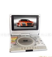 HOT! portable DVD player widescreen 136 USD