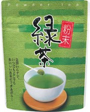 Enjoy your way to a slimmer you with best weight loss tea