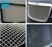 Stainless Steel/Aluminum Woven wire mesh for car grille