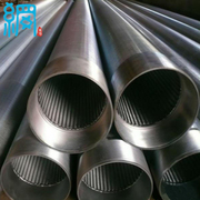 Factory Stainless Steel Wedge Wire Well Screen(Length up to 12m)