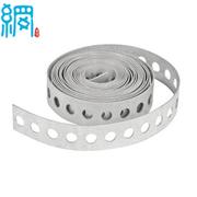 perforated metal steel strip