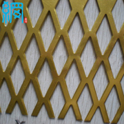 Brass Expanded Metal Mesh Rolls