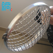 304 Stainless Steel Headlight Stone Guard (Factory)