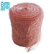 Copper cleaning mesh