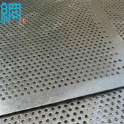 Perforated GI sheet