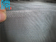 aluminum bright insect screen