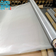 E-CIGARETTE WICK MESH 43 MICRON 325 MESH STAINLESS STEEL WIRE MESH
