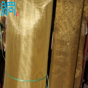 BRASS WOVEN WIRE MESH (WIRE CLOTH)/BRASS MESH/ BRASS WIRE SCREEN