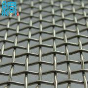 HIGH QUALITY WOVEN PLAIN CRIMPED WIRE MESH (0.5MM-10MM WIRE DIA.)