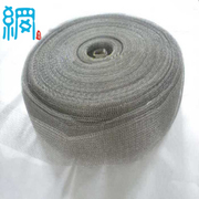 knitted wire mesh EMI shielding tapes